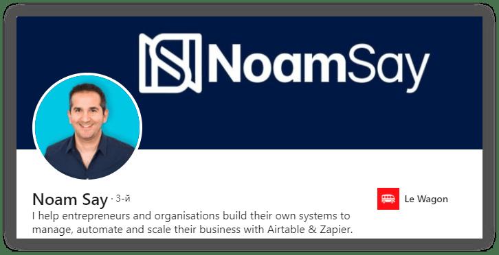 noam say profile