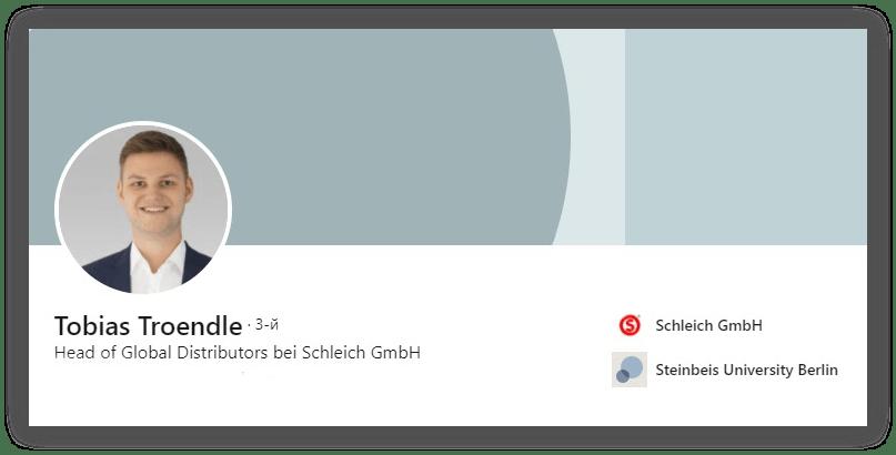 Tobias Troendle profile